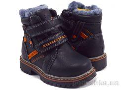 Ботинки для мальчика Clibee H94A black-red 21