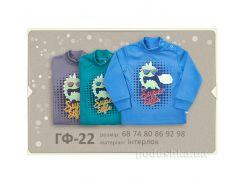 Гольфик детский Бемби ГФ22 интерлок 80 цвет голубой
