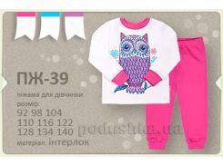 Пижама для девочки Bembi ПЖ39 интерлок 116 цвет розовый с рисунком
