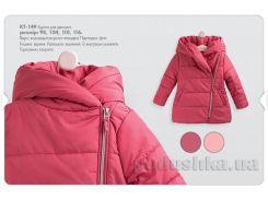 Куртка теплая для девочки Bembi КТ149 116 цвет коралловый
