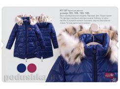 Куртка теплая для девочки Bembi КТ157 134 цвет малиновый