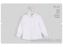Рубашка классическая для мальчика Bembi РБ68 92