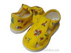 Тапочки детские Берегиня 1006 желтые 19,5 (12 см)