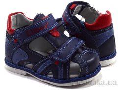 Босоножки детские Clibee F221 d.blue-red mix 18