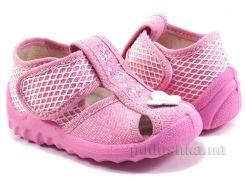 Детские тапочки Маша Waldi 220/232-508 розовый сетка Цветы 25