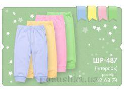 Штаны для малышей Bembi ШР487 интерлок 68 голубой