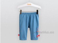 Штаны для малышей Bembi ШР461 супрем синий 86