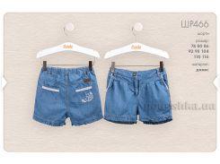 Шорты джинсовые для девочки Bembi ШР466 синие 104