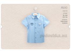 Рубашка для мальчика Bembi РБ90 голубая 110