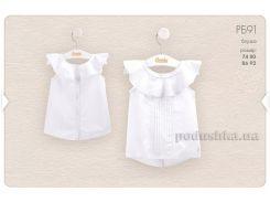Блузка для девочки Bembi РБ91 белая 74