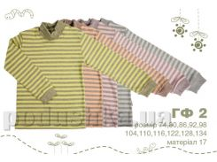 Гольфик для девочек Бемби ГФ2 шардон-интерлок 134 цвет розовый