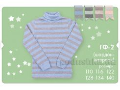Гольф для мальчика Bembi ГФ2 шардон-интерлок 140 коричневый