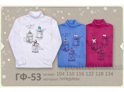 Гольф для девочек Bembi ГФ53 интерлок 140 цвет голубой
