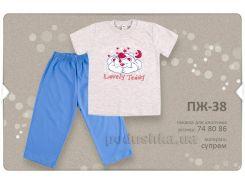 Пижама для мальчика Bembi ПЖ38 супрем 80
