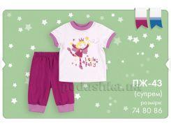 Пижама для девочки Bembi ПЖ43 супрем 74 цвет малиновый