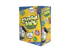 Развлекательная игра – Чокнутое ведро Yago 0836