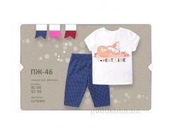Пижама для девочки Bembi ПЖ46 супрем 86 цвет бирюзовый рисунок