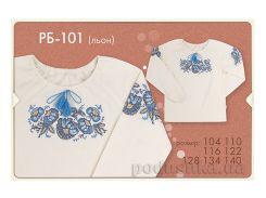 Блузка в этно-стиле для девочки Bembi РБ101 лен 134