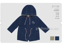 Куртка для девочки Бемби КТ124 74 бежевый
