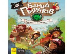 Детская книга Ранок Банда Пиратов. История с бриллиантом рус Р519005Р