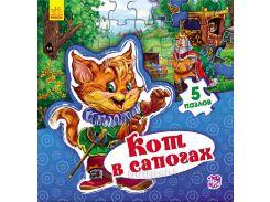 Детская книга Ранок Сказочный мир Кот в сапогах новая А315016Р