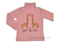 Гольф детский для девочки D&S Жираф с длинным рукавом 183011 104