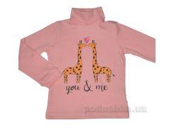 Гольф детский для девочки D&S Жираф с длинным рукавом 183011 110