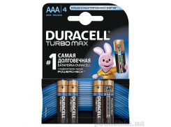 Батарейка Duracell TurboMax AAА алкалиновая 1.5V LR03 (4 штуки)