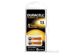 Батарейка Duracell для слуховых аппаратов размер 13 (6 шт.)