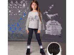 Брюки для девочки Овен Мишель 18Ш1-170-2 бистрейч с начесом 104