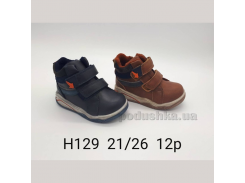 Ботинки детские Apawwa H129 navy 23
