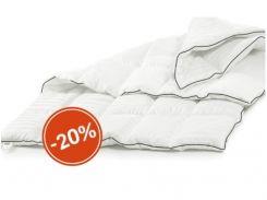 Одеяло антиаллергенное EcoSilk Royal Pearl Зима Чехол сатин+микро 009 зимнее 200х220 см вес 2100 г.