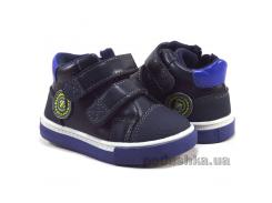 Ботинки для мальчика Clibee P218 blue-blue mix 21
