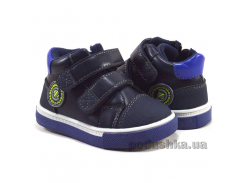 Ботинки для мальчика Clibee P218 blue-blue mix 25