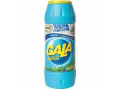 Порошок чистящий Gala 500г Весенняя свежесть s.00440