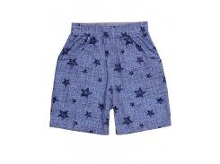 Шорты для мальчика Татошка 10178джз кулир, голубой под джинс со звездами 122
