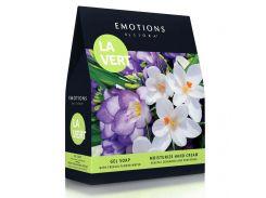 Подарочный набор для рук Emotions by Liora La vert 4820023209442