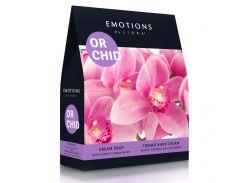 Подарочный набор для рук Emotions by Liora Orchid 4820023209428