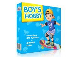 Подарочный набор Мульти-Пульти детский Boys hobby 4820023209237