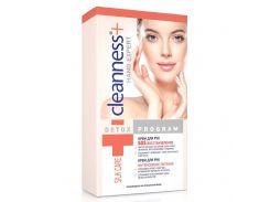 Подарочный набор женский Cleanness silk care 4820023209312