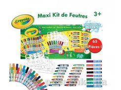Гигантский набор фломастеров (65 эл: штампы, трафареты, для стекла) Crayola 58-1301