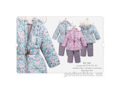 Детский зимний костюм для девочки Bembi КС561 Размер 86, бирюзовый с серым