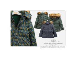 Куртка для мальчика Bembi КТ176 плащевка с утеплителем размер 122, зеленый с серым