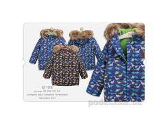 Куртка для мальчика Bembi КТ178 плащевка с утеплителем Размер 110, серый, оранжевый