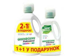 Набор гелей для стирки Green&Clean Pro для цветной одежды и универсальный 3л, 1,5 л 4823069705459