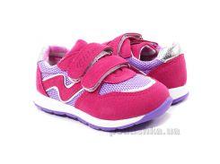 Кросовки детские Clibee K309 peach-purple 25