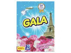 Стиральный порошок Gala Автомат Французский аромат 400 г 4084500319103