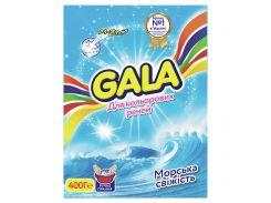 Стиральный порошок Gala для ручной стирки Морская свежесть для цветного белья 400 г 8001090660947