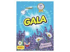 Стиральный порошок Gala для ручной стирки Лаванда и Ромашка 400 г 8001090660978
