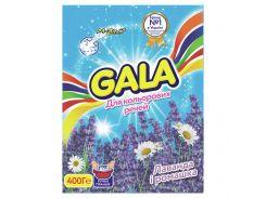 Стиральный порошок Gala для ручной стирки Лаванда и Ромашка для цветного белья 400 г 8001090661036